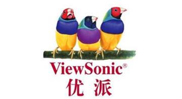 优派(ViewSonic)